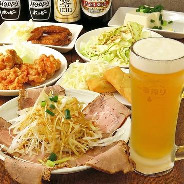 博多ラーメン 長浜や 中野店のおすすめ料理1