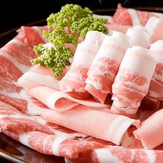 完全個室肉バル よってけや 福岡天神店特集写真1