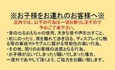 Dolce~ どるちぇ~のおすすめ料理3