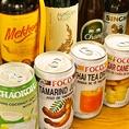 現地タイのドリンクをご準備!タイビールにタイジュースいろんなドリンクをお試し下さい!