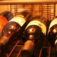 【種類豊富】厳選したこだわりのワインを仙台で味わえる