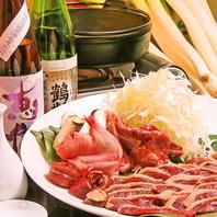 超希少【天然野鴨】炭焼き、鴨鍋でお召し上がり下さい
