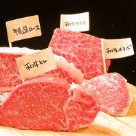 【日替わり和牛ステーキのグラム売り】