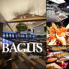 バグース BAGUS 上野店