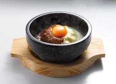 モッツァレラチーズの石焼ビビンバ/熱々!石焼ガリバタライス/とろ~りチーズの石焼キーマカレー 各