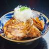 鮨あしべのおすすめポイント2