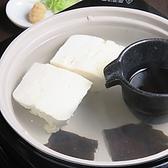 よっしーのおすすめ料理3