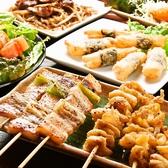 備長吉兆や 名古屋駅西店のおすすめ料理3