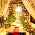 南国ムードいっぱいの開放感のあるお部屋です♪ご予約時に南国ルームとお伝えください!