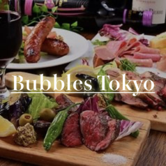 バブルス東京 Bubbles Tokyo特集写真1