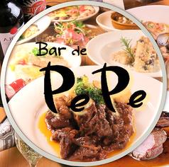 Bar de PePe バール デ ぺぺの写真