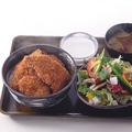 料理メニュー写真かつ丼サラダセット~丼に選べるサラダ・みそ汁・漬物・ミニデザートをセット~