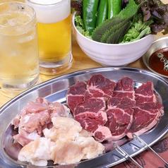 焼肉横丁 大分のおすすめ料理1