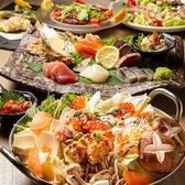 北海道産の朝獲れ新鮮な旬のお魚を揃えてお待ちしております。ボリュームも味も申し分なし!大人数様でも満足頂ける飲み放題付き宴会プランも多数ご用意しております。自慢の新鮮食材を使用した絶品料理に舌鼓を打ちながら、当店で特別なひとときをお過ごしください。宴会場は早めのご予約がご相談お待ちしております♪