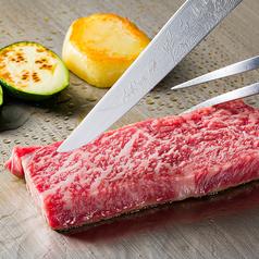 ステーキ&ワイン いしざきのおすすめ料理1