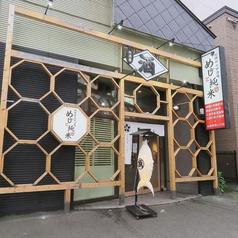 札幌駅北口酒場 めしと純米の外観1