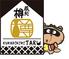 蔵処 樽 kuradokoro TARUのロゴ