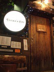 ジナンズ バー Jinan's Bar
