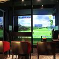 【セパレート貸切1】ワイドルームとカウンタースペースの貸切が出来ます。カウンターでお酒を飲みながらゴルフを観戦出来ます。ウェルカムドリンク(スパークリングワイン、ソフトドリンク)付!