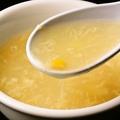 料理メニュー写真鶏肉入りおかゆ/味付けおかゆ/コーンスープ