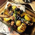 料理メニュー写真ゴロゴロ野菜とチキンのハーブグリル