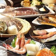 新鮮な海鮮料理がいっぱい☆