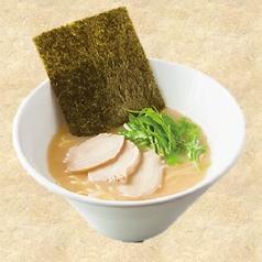 コラーゲンたっぷり濃厚鶏白湯ラーメン