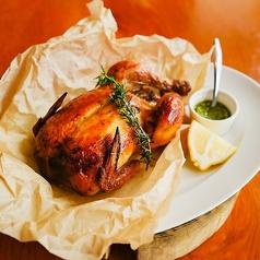 【鶏のベルナルド】丸鶏のローストガーリックチキン