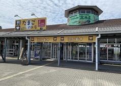IBURI-KOBO 針テラス店の写真