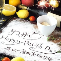 【お祝いに】主役に感動の3大サプライズ特典プレゼント