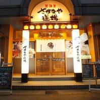 藤枝駅南口から徒歩1分!店頭にお得な情報あり♪