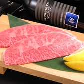 山形牛 焼肉 仁のおすすめ料理2
