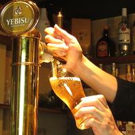 泡まで美味い♪当店のビールはヱビスを採用しています