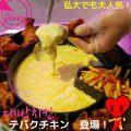 ソウルラブ 梅田店のおすすめ料理1