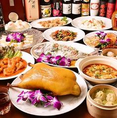 龍城 上野店のおすすめ料理1