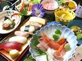 割烹寿司 志げ野 しげののおすすめ料理3