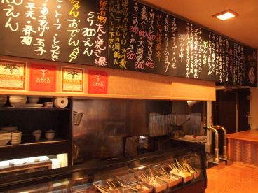せいちゃん 新宿三丁目店の雰囲気1