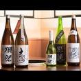 『獺祭』をはじめとする、プレミアム日本酒がリーズナブルに味わえます!!