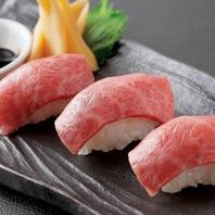 今話題の『黒毛和牛大トロ炙り握り寿司』