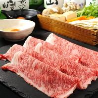 グレードに合わせてすき焼きのお肉をご用意。