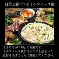 料理メニュー写真白菜と豚バラのミルフィーユ鍋