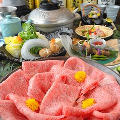 神戸牛しゃぶしゃぶ 神戸牛牧場のおすすめ料理1