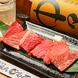 宮崎県産A4ランク以上を厳選した黒毛和牛を楽しめる