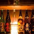 料理長厳選の日本酒・焼酎を中心に、ハイネケンやギネスなどのビール、ハイボール、ワイン、フルーツジャーカクテルなど、お酒の得意不得意に関わらずお楽しみいただけるドリンクを豊富にご用意。今ならクーポンご利用で単品飲み放題コース1500円⇒1000円!コースだけでなく、気軽な飲み会でも存分にお楽しみください。