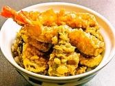 天ぷら 豊年 武豊のおすすめ料理2
