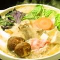 料理メニュー写真島人(しまんちゅ)鍋