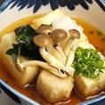 おふくろの味!!揚げ出し豆腐。