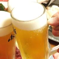 生ビール付き★90分単品飲み放題 980円(税抜)