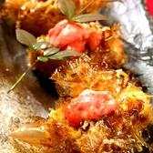 焼鳥 くいしんぼ 博多のおすすめ料理3