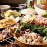 食べ放題酒場 かとちゃん 渋谷店のおすすめポイント2